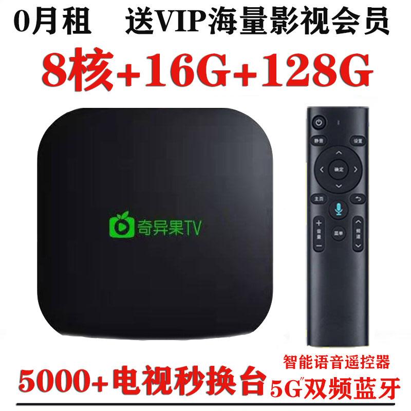 Модемы / IP телевидение Артикул 640057917490