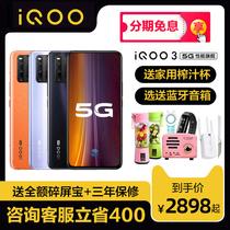 vivoiQOO35G手机vivoiqoo3vivo官方旗舰店vivoiqoo3骁龙865游戏手机iq003neo3iqooneo35g全网通