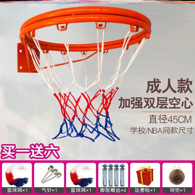 青少年篮框亲子标准球架家用篮筐可扣篮户外篮球框悬挂式实心加粗