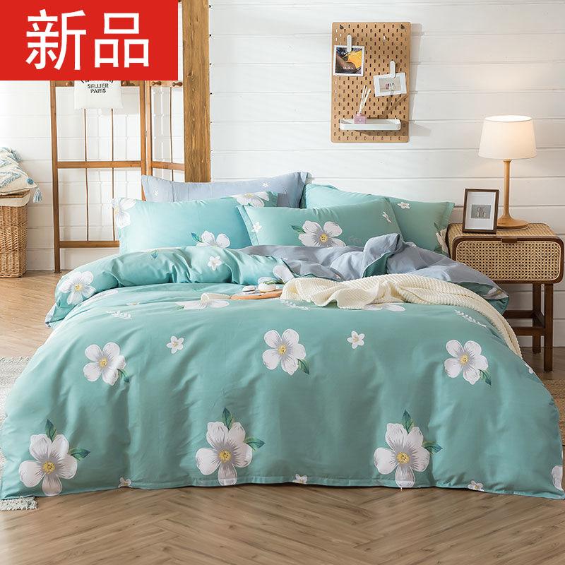 100%纯棉网红四件套床上用品全棉宿舍床单床罩被套三4