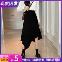 中长款半身裙女大码黑色开叉a字裙高腰胖mm设计感不对称遮胯长裙