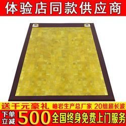 福气玉石多功能超长波幸福多床垫床板远红外线理疗养生长寿玉床