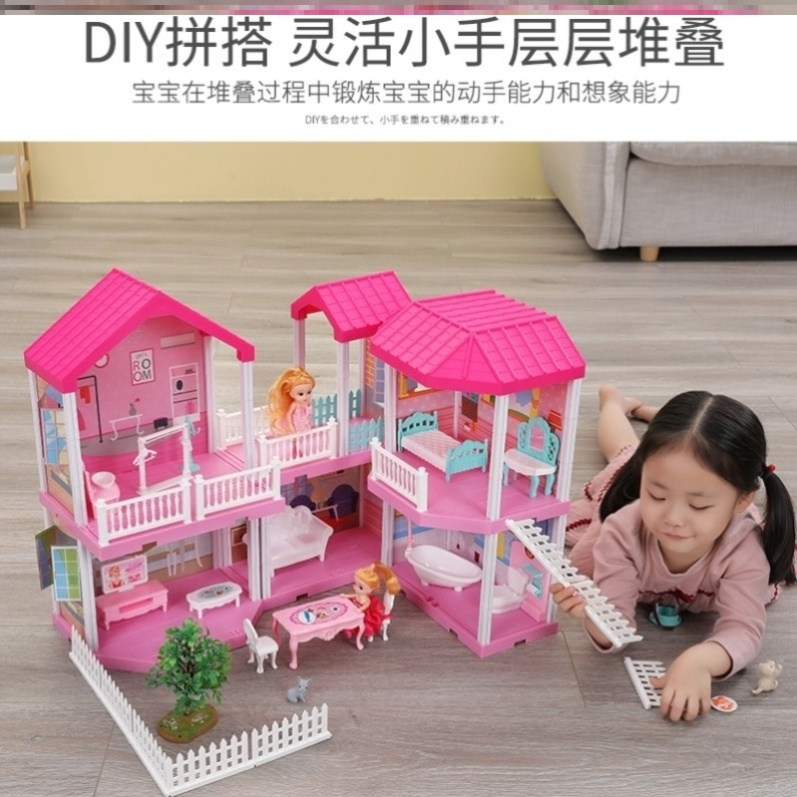 儿童节礼物配件安全灯光公主城堡模型3岁套装角色扮演两层