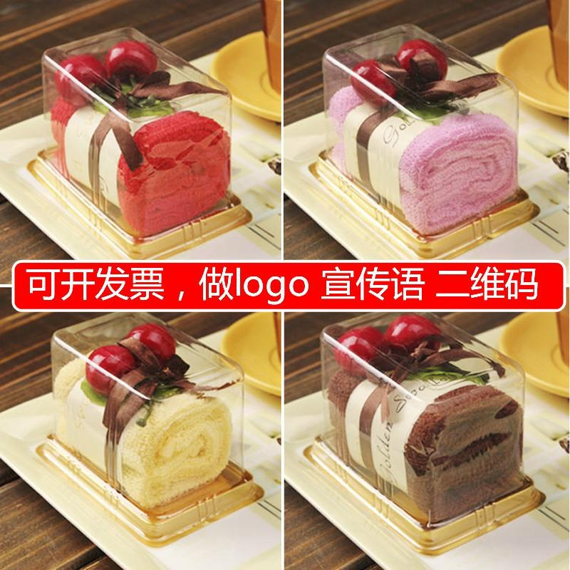 ? I want to buy cake towel handkerchief creative Cake Towel Gift puppy wedding gift small towel Tanabata