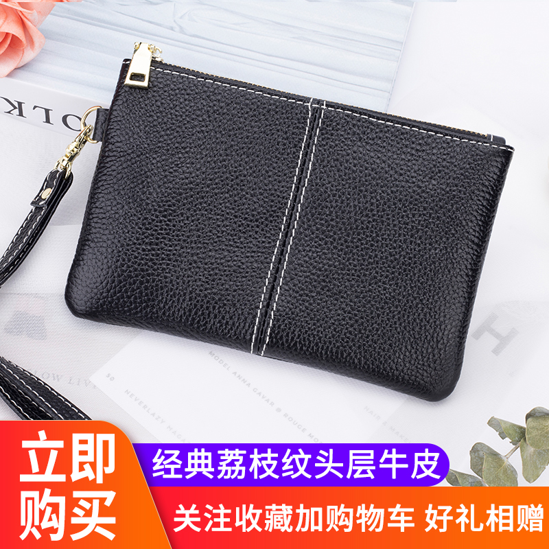 Hand bag womens leather new zipper zero wallet fashion womens large capacity hand bag womens Long Wallet womens wallet