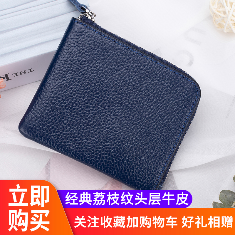Design of new ultra thin Korean Student Wallet Coin bag zipper Leather Wallet
