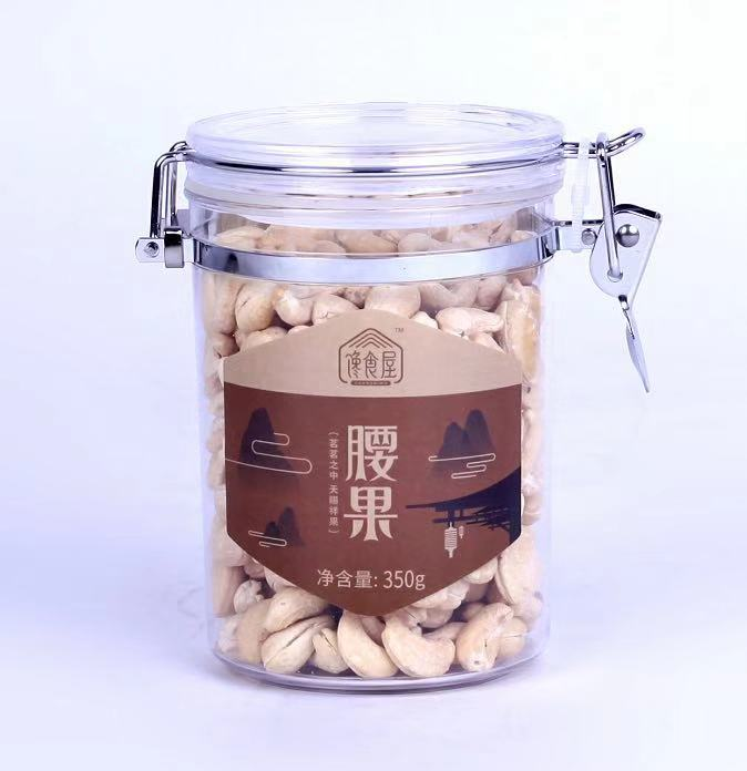 Greedy food fashion boutique can original cashew nuts 350g original baked nuts snacks fried specialty canned greedy food house
