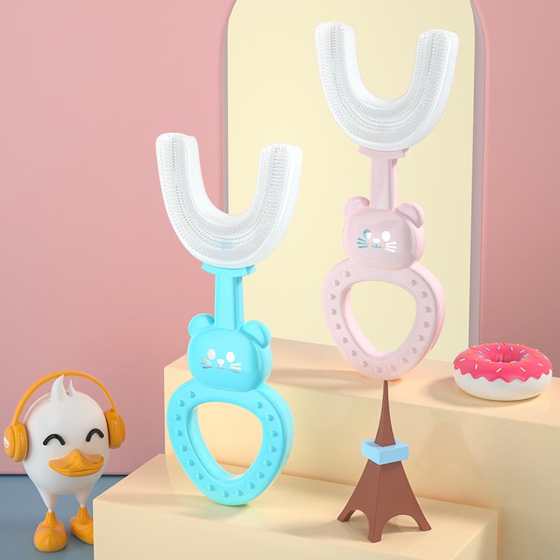 儿童U型宝宝牙刷u形婴幼儿2-12岁小孩软毛手动硅胶训练洁刷牙神器