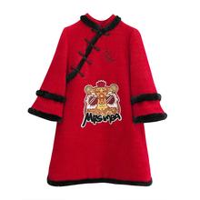 1H415唐装复古连衣裙新年装1181L