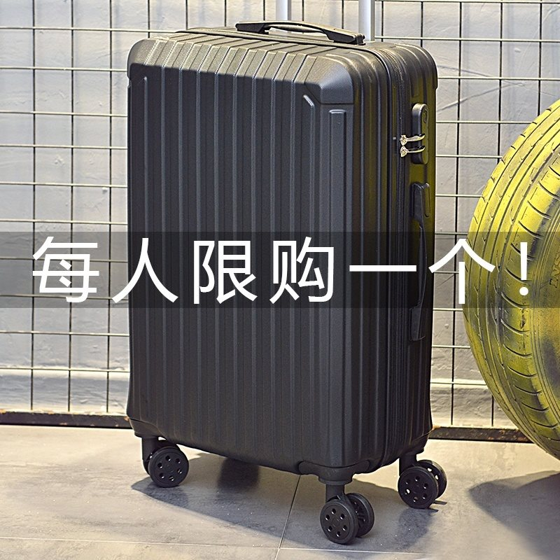 Pull box middle school students flat suitcase female 26 inch high school students boys clamshell female mount