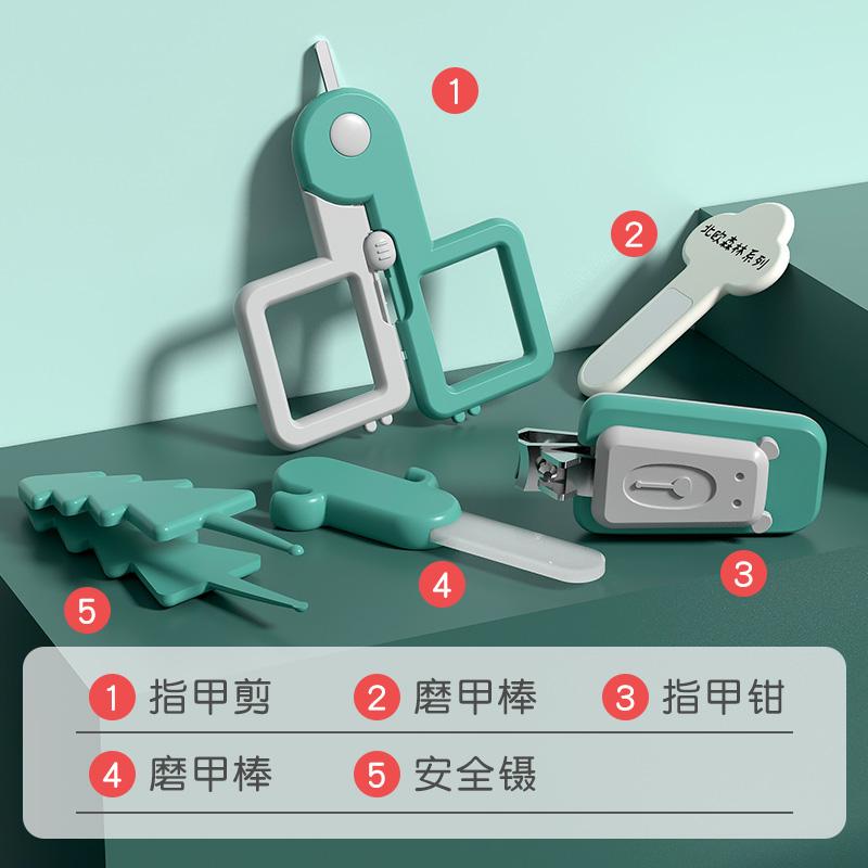 高档婴儿指甲剪套装宝宝剪刀新生儿专用指甲钳婴幼儿童护理工具用
