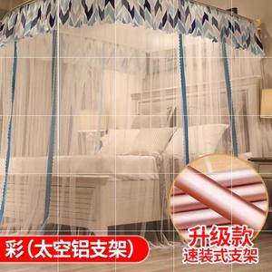 家用加密加厚夏季蚊帐床幔1.5m床一米五宫庭床上用品豪华加厚加密