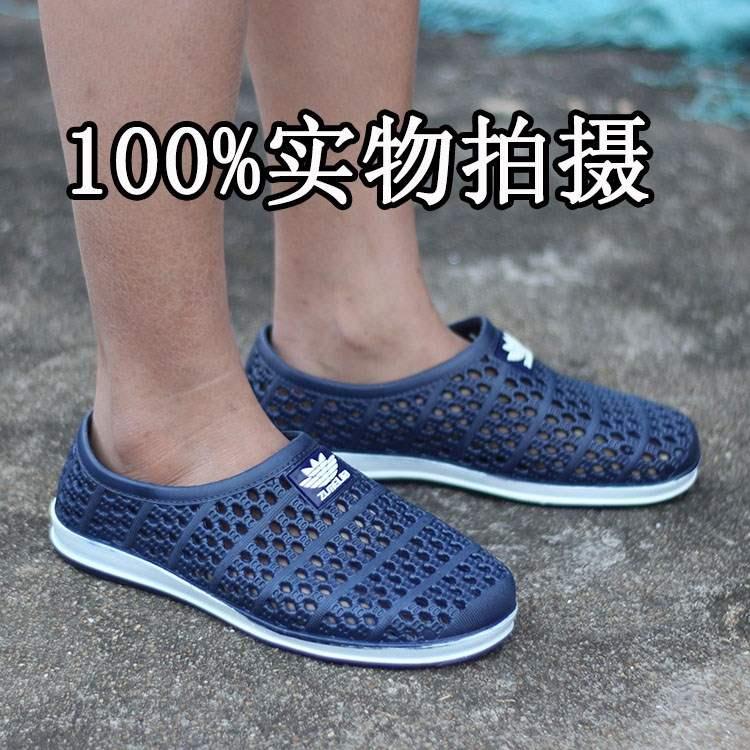 Autumn rain shoes breathable hole waterproof plastic sandals casual mens new shoes beach shoes plastic mens mesh