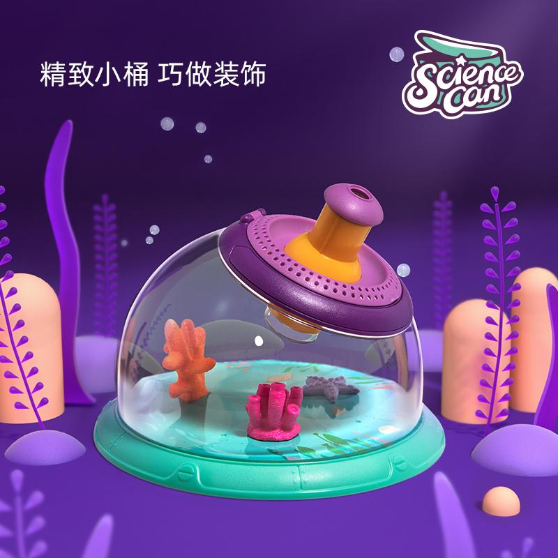 Научные игрушки Артикул 620370706453