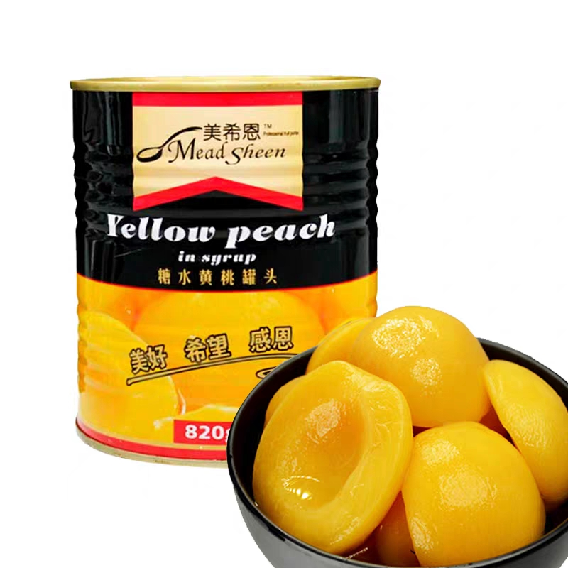 Commercial bakery restaurant Maxim sugar water yellow peach / Strawberry / grape / assorted / pear can 820g