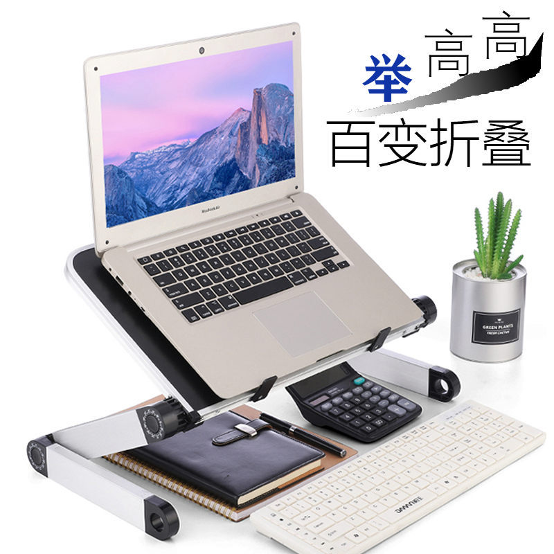 It can be raised and lowered. Laptop stand, tablet laptop stand, cooling folding, shelf accessories, base
