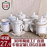 【悦炊】陶瓷水杯带盖*4个套装 拍下减+券后9.9元包邮 0点开始
