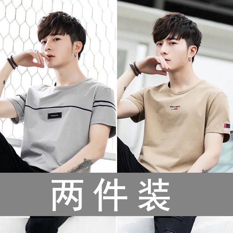 [buy one get one free] summer mens thin short sleeve t-shirt mens Korean print round neck T-Shirt Top Mens summer