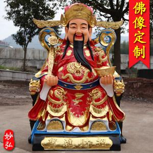 厂家直销1米3财神爷佛像1米6红衣财神玻璃钢树脂寺庙供奉招财财神