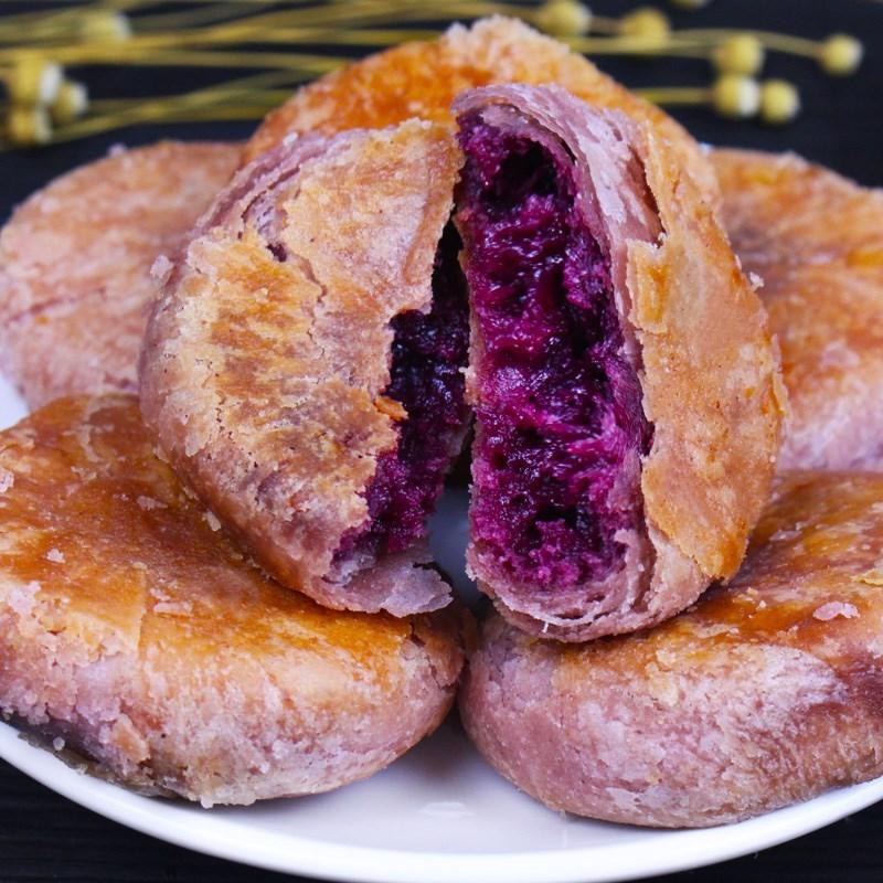 饼味屋紫薯饼散装酥皮紫薯馅香酥饼干传统糕点心甜点零食休闲食品