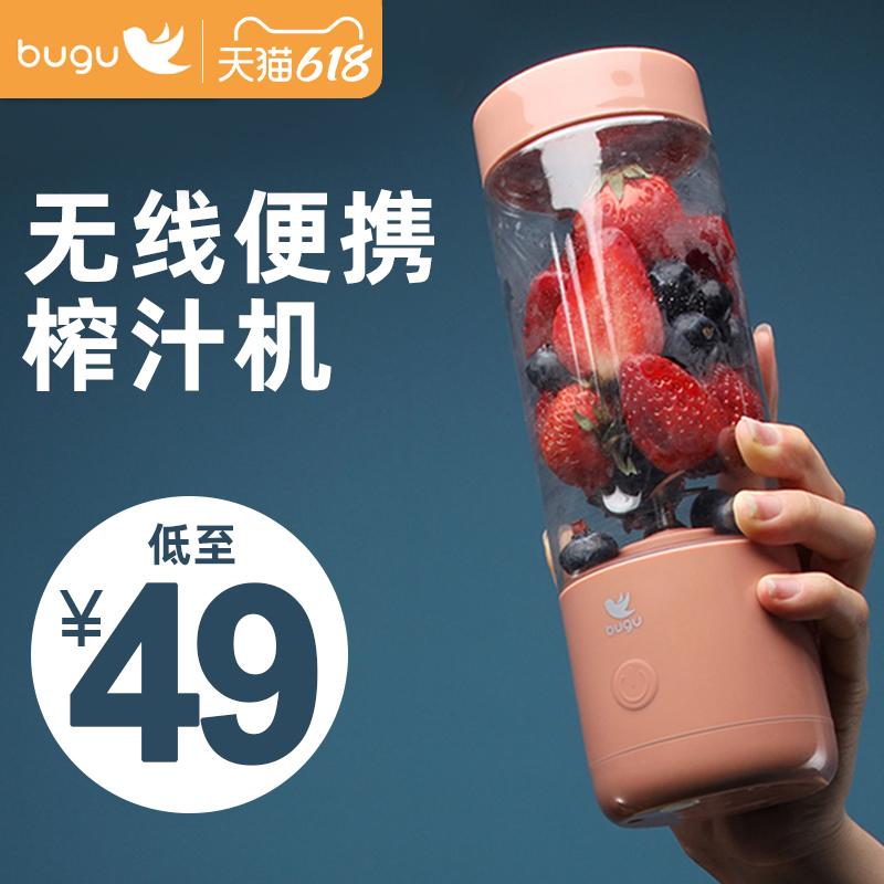 美的集团布谷便携式榨汁机家用水果小型炸果汁机迷你电动榨汁杯型