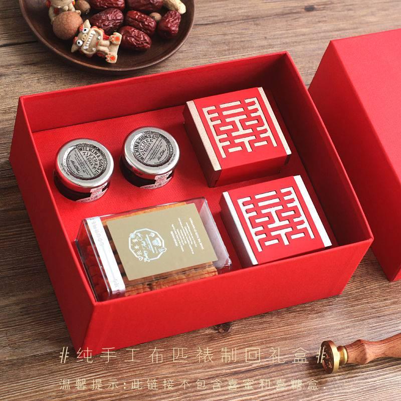 花半里结婚伴手礼盒婚礼糖果礼盒子空盒回礼喜糖盒包装盒内衬定制