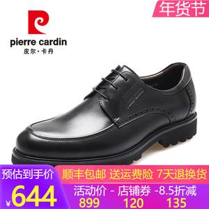 皮尔卡丹男鞋2020秋季新款商务正装皮鞋男士真皮系带轻便舒适鞋子