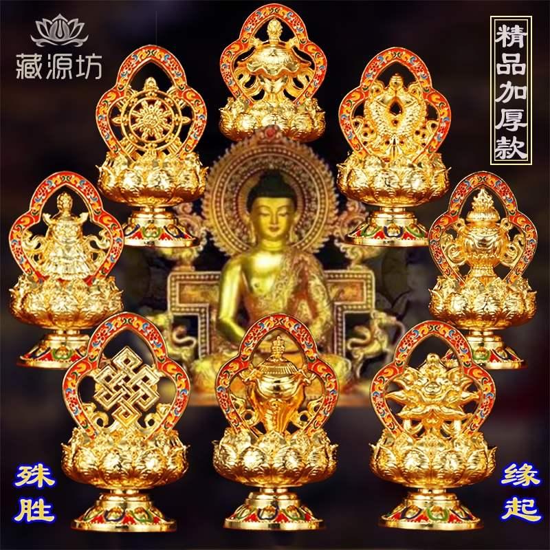 Благовония / Ритуальные принадлежности Артикул 641487685899