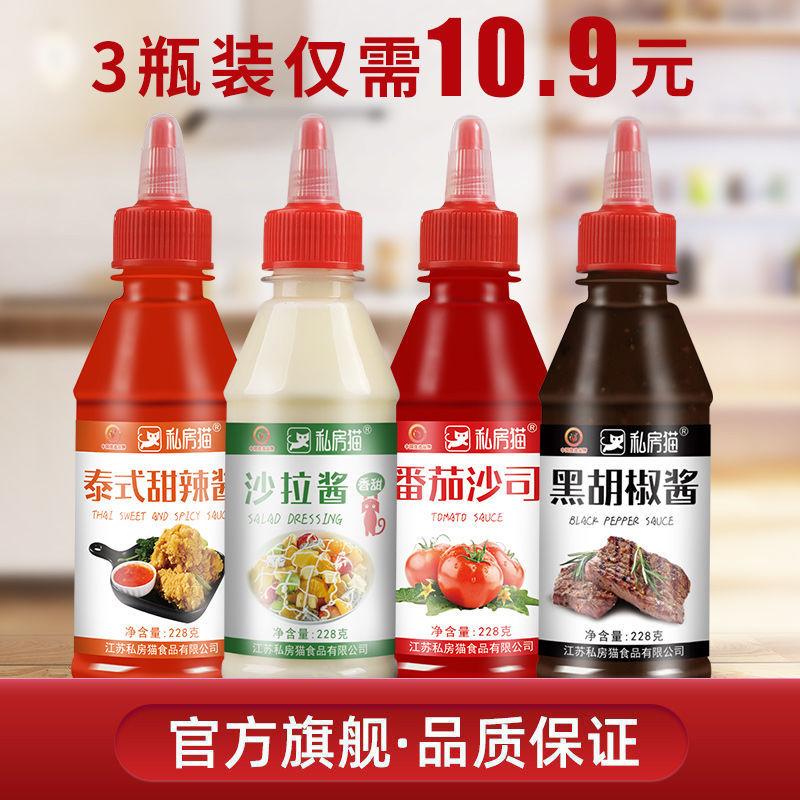 脂肪期�0�2代餐主食o脂番茄减脂期肥�0�2小零食沙拉酱�0�