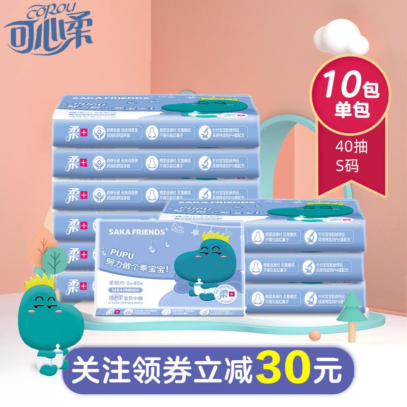 Бумажные носовые платки Артикул 618309062224