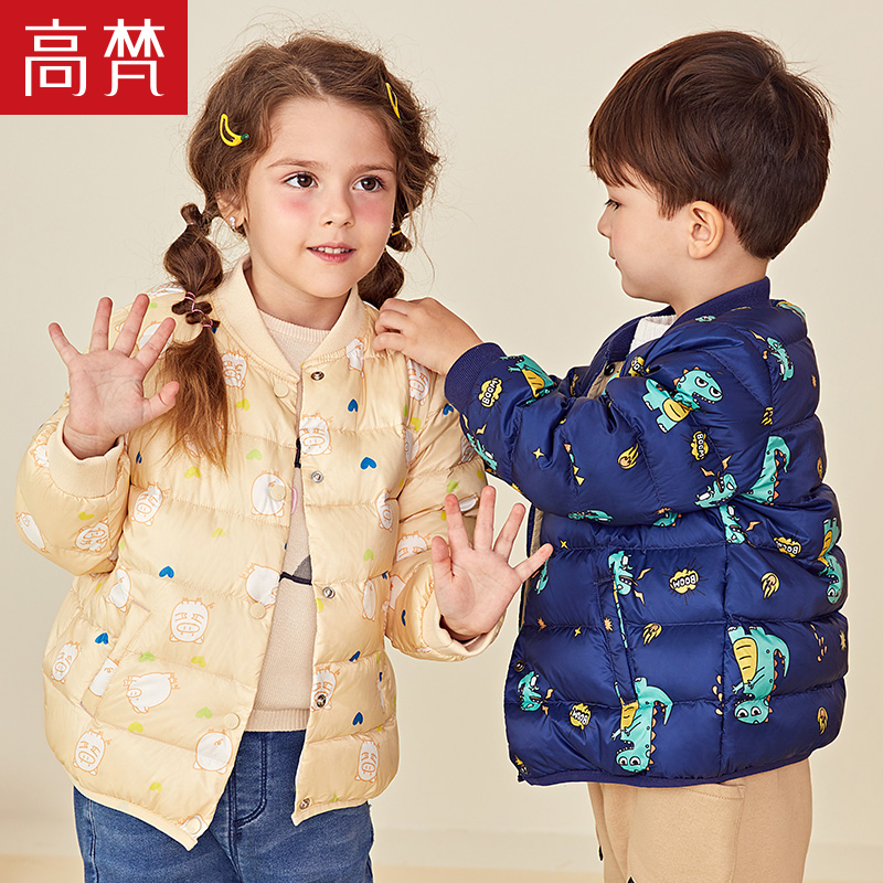 Gofan flagship store childrens clothing 2020 new down jacket for boys and girls