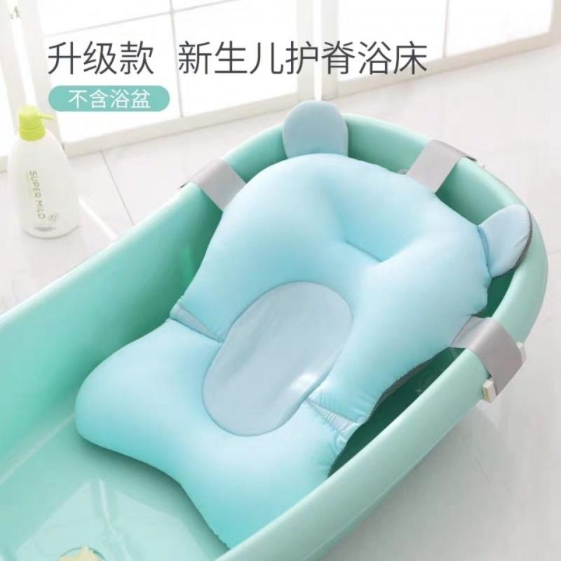 婴儿洗澡网防滑通用透气悬浮网兜坐躺两用浴床宝宝沐浴垫洗澡神器
