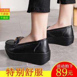 真皮女鞋一脚蹬厚底浅口女单鞋妈妈鞋工作鞋黑色秋舒适软底摇摇鞋