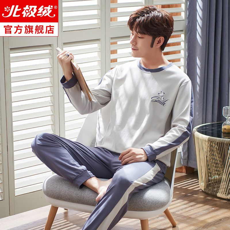 Mens pajamas summer long sleeve pure cotton spring and autumn winter thin sleeve large size Summer Youth cotton home suit