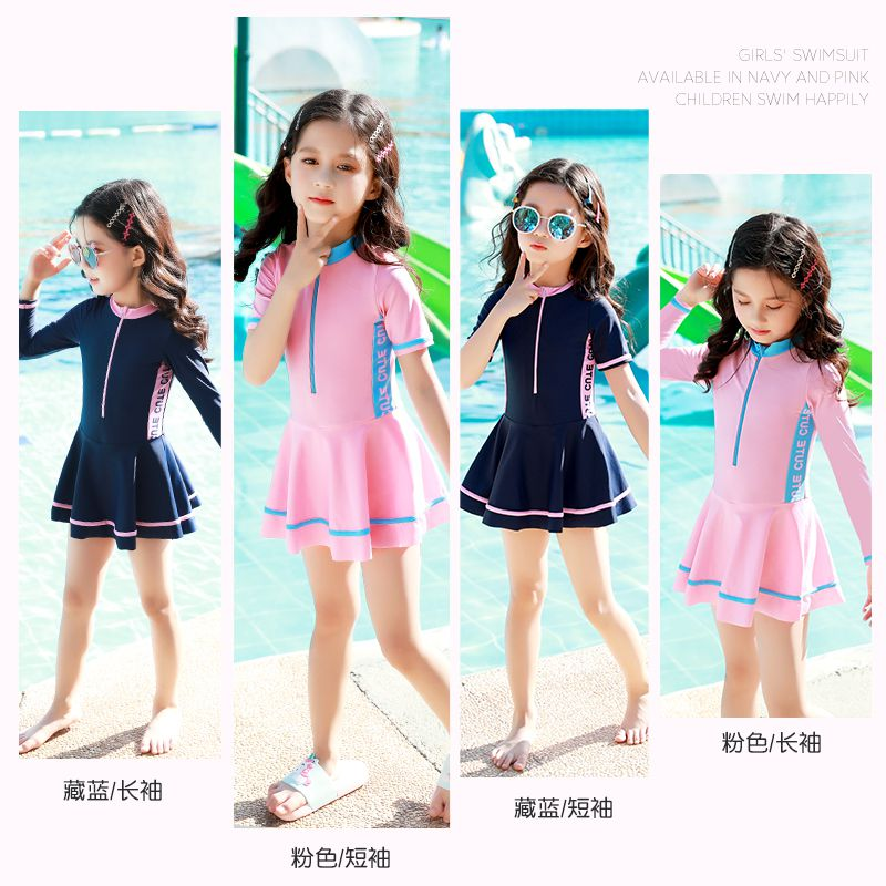Childrens swimsuit girls long sleeve one-piece girls middle and large childrens Korean princess skirt lovely foreign style swimsuit