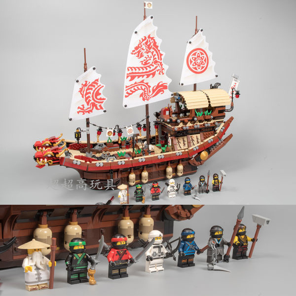 Hero alliance pirate ship phantom Ninja Destiny reward high difficulty assembly toy ship puzzle building block model