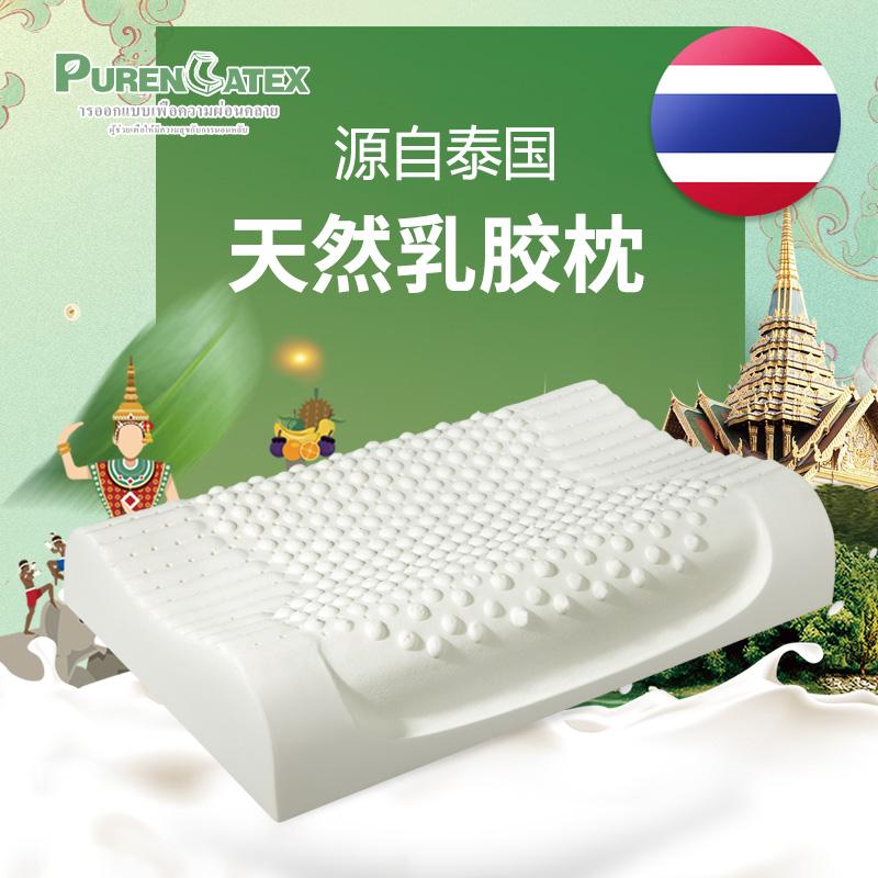 泰国进口乳胶枕头双人皇家天然橡胶记忆枕芯家用护颈椎家用一对