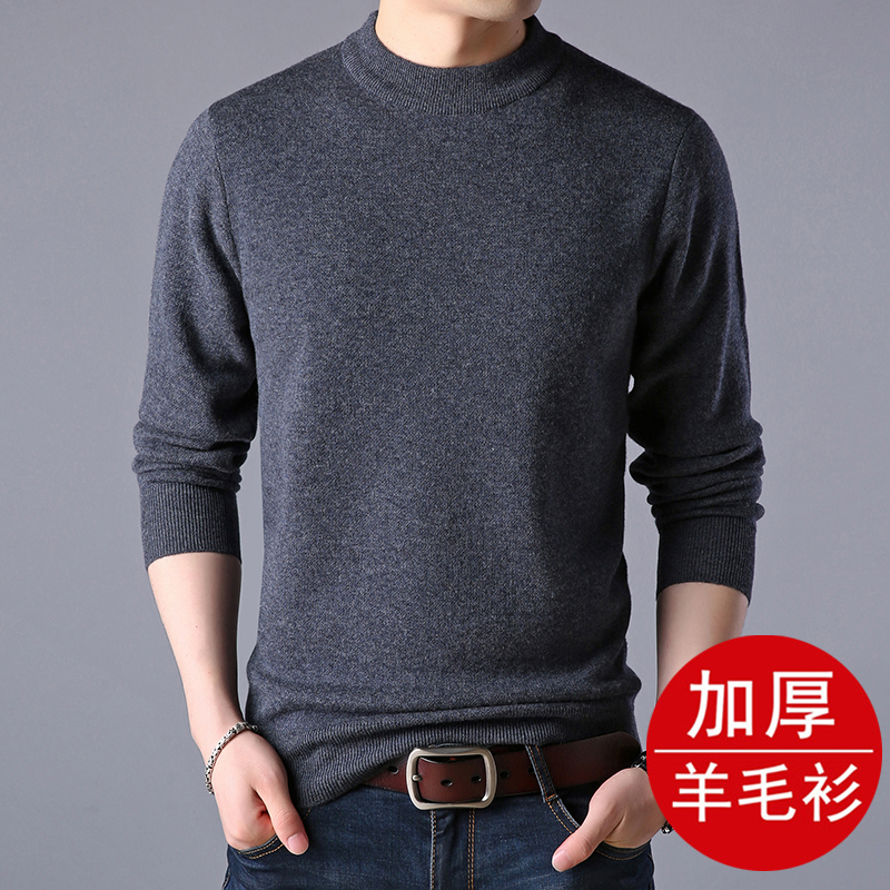 Mens sweater mens half high collar thickened sweater middle aged fathers warm and slim large size knitted bottomed sweater