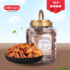 Yao Shengji Hand-peeled Pecans Authentic Lin'an New Goods Specially Peeled Canned Nuts Snacks for Pregnant Women Roasted Specialty