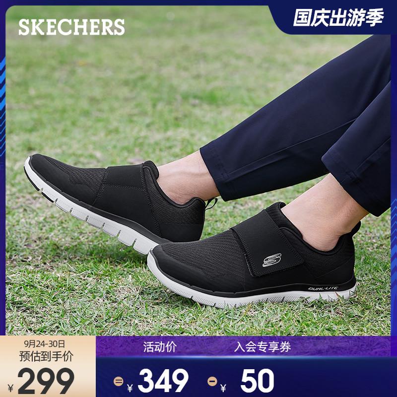 Skechers斯凯奇舒乐步户外运动休闲鞋 透气网面拼接套脚男鞋52183