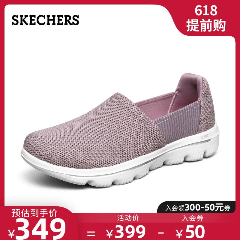 Skechers斯凯奇舒乐步一脚套女 夏季透气减震男健步鞋15743/54629图片