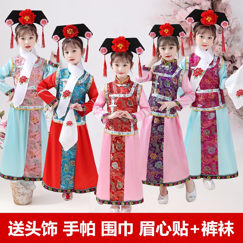 格格服装女儿童清朝贵妃宫廷公主还珠格格满族女童古装摄影演出服