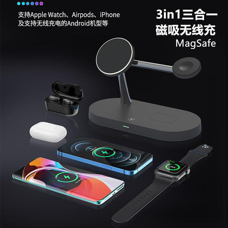 手机磁吸无线充电器三合一适用苹果12MagSafe无线快充手表蓝淘宝优惠券