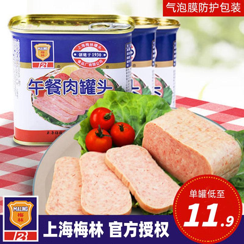 maling上海梅林ランチ肉缶詰鍋即席豚肉熟食下食198 g*3/340 g*3