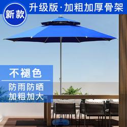 户外伞庭院伞室外大太阳伞广告折叠中柱伞阳台遮阳伞户外摆摊折叠