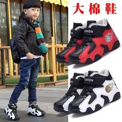 回力男童棉鞋2020年冬季新款二棉鞋儿童鞋子加绒保暖中大童运动鞋