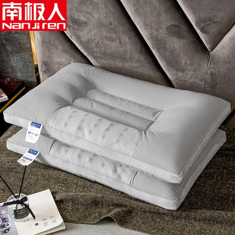 决明子枕头枕芯一对装护颈枕头芯成人颈椎枕靠枕宿舍枕头