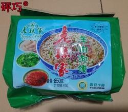 羊肉泡馍五连包 陕西特产西安回民街清真舌尖美食煮馍小吃