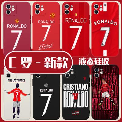 c罗手机壳苹果13华为mate40pro小米11cr7号OPPO新款vivo球衣iphone12硅胶30足球p40球星xr/p30荣耀50nova5max