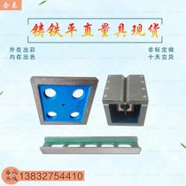 厂家订做磁性方箱250*250  300*300 磁力方箱 现货铸铁磁性方箱